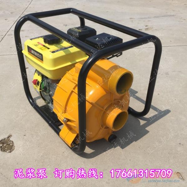 抽水机价格泰安汽油抽水泵