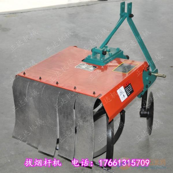 辉南县烟杆收获机带根拔杆机