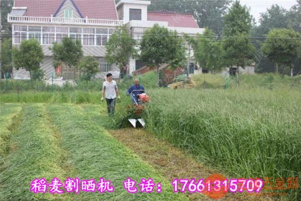 石城县芦苇收割机正达机械生产