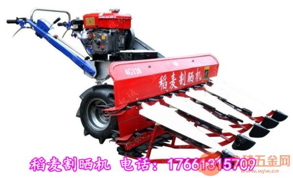 南关区水稻收割机四轮车带动