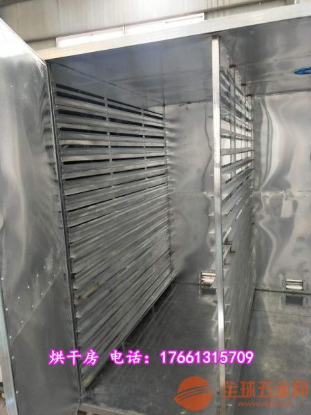 海鲜烘干房 东丰县枸杞烘干机