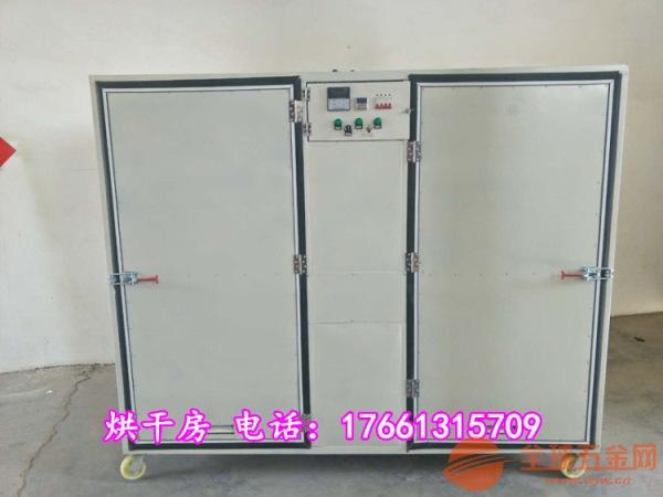 铜陵县正达牌小型烘干机