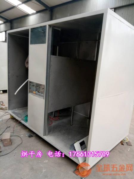 自动控温烘干机 当涂县专业烘干机生产商