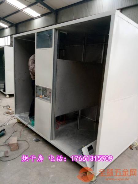 白芷烘干机 新青区枸杞烘干机