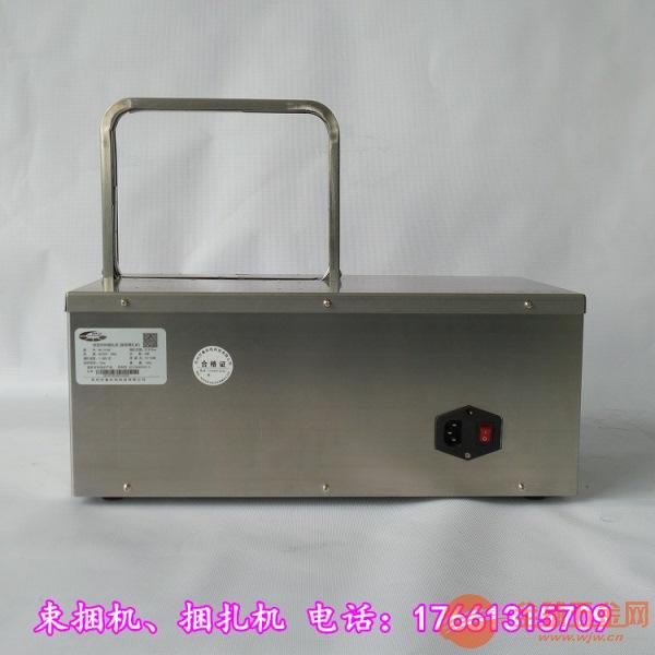 捆扎机束捆机图片 广州捆扎机