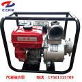 消防泵厂家 唐县卧式自吸清水泵