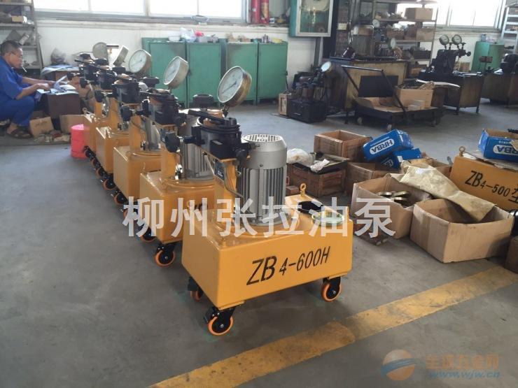 厂家直销德威姆ZB4-500电动油泵、预应力张拉油泵
