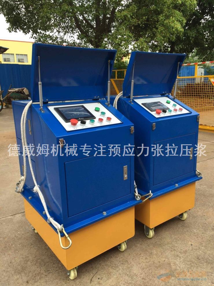 专业生产德威姆1泵1顶智能张拉系统 250T数控顶