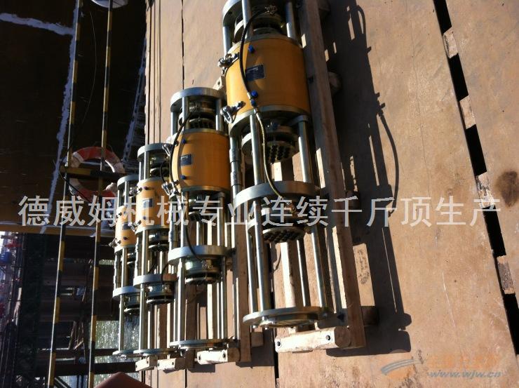 专业生产销售德威姆钢围堰同步下放千斤顶系统 钢绞线下放千斤顶