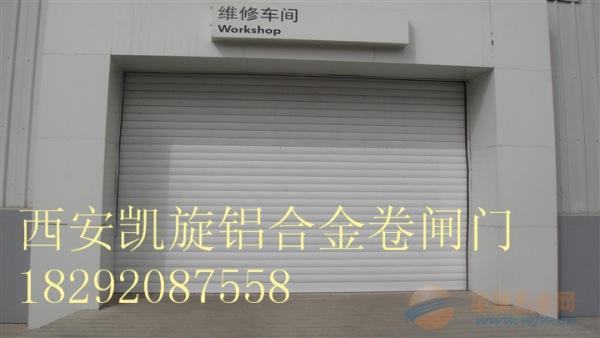 西安铝合金型材卷闸门订做安装维修