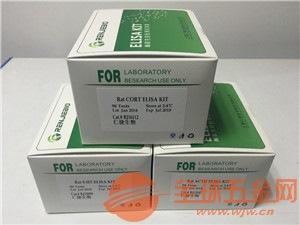 四川省直供过氧化物酶体增殖物激活受体α试剂盒