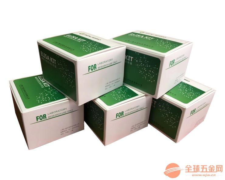人视黄酸ELISA试剂盒操作说明简便