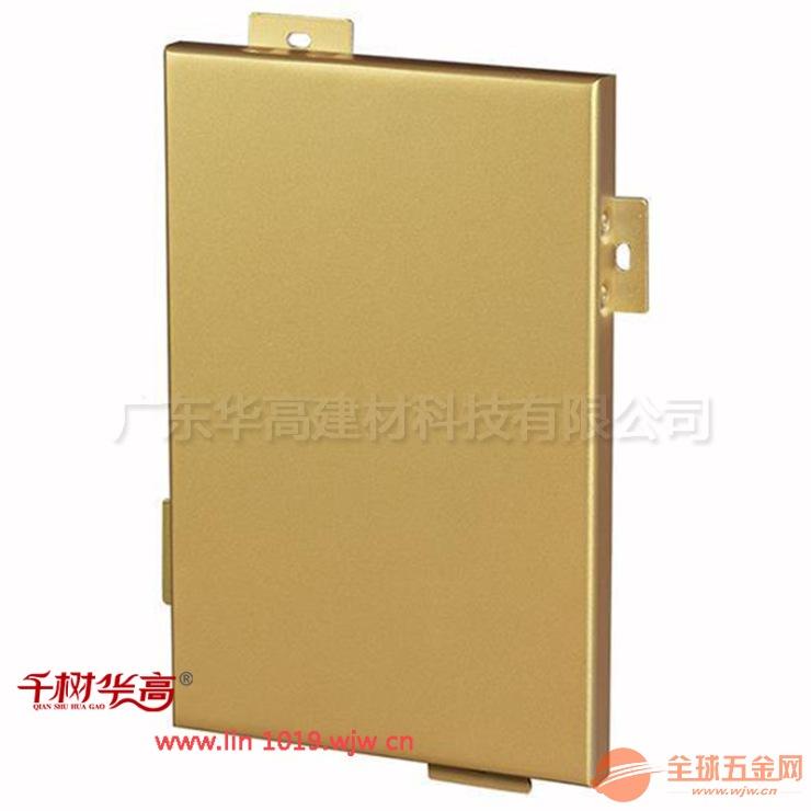 工程专用氟碳铝单板厂家直销 包柱 幕墙铝单板