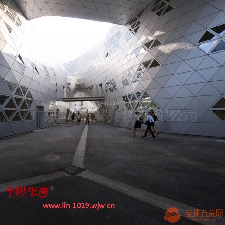 加工定制铝单板天花幕墙外墙装修工程