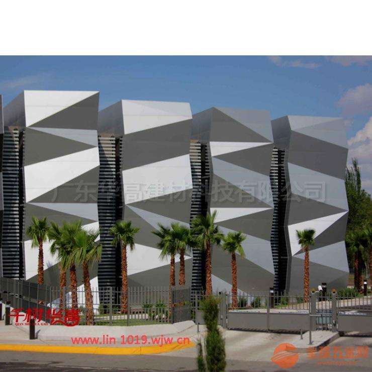 广东佛山造型铝单板幕墙
