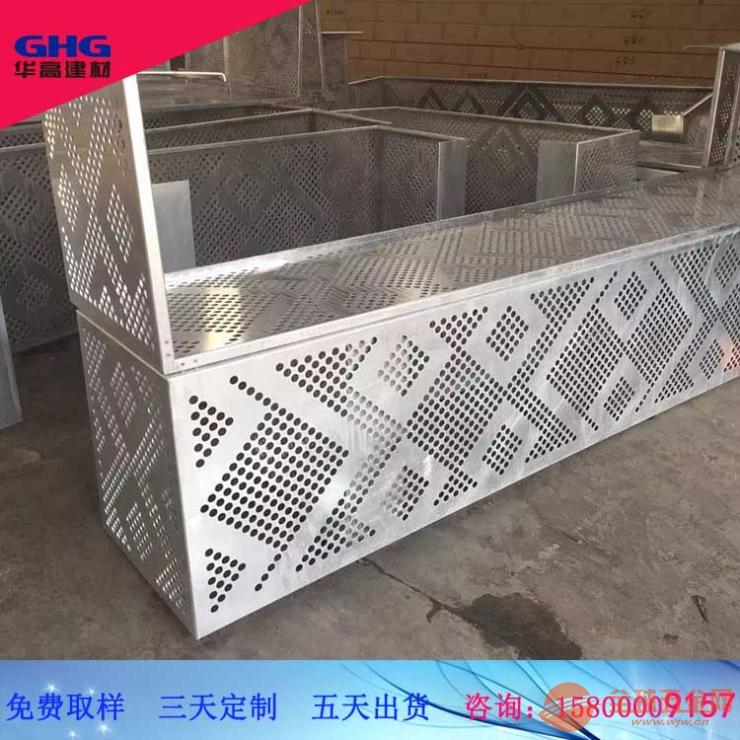 佛山镂空铝单板、铝合金空调罩生产厂家直销