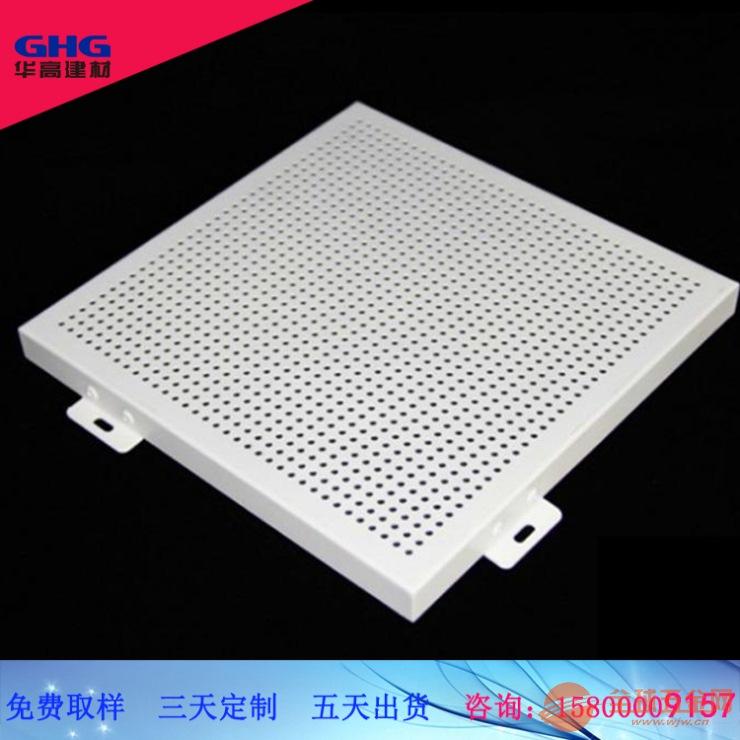 铝合金镂空花纹空调罩生产厂家