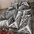 大型建筑外墙造型铝单板定制