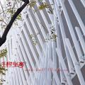 氟碳烤漆造型铝方通吊顶定制