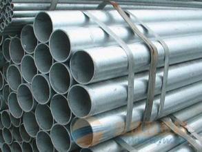 圆管钢材昆明厂家销售