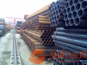 云南焊管厂家直销 云南焊管批发价格