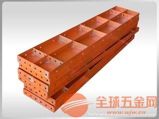 云南--昆明钢模板批发价格