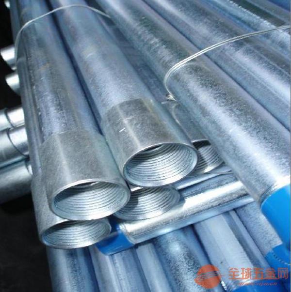 昆明65热镀锌管价格 云南镀锌管厂家