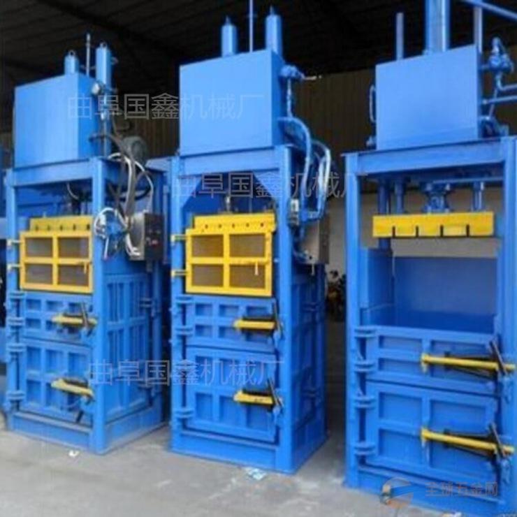 南平160吨大型立式棉花打包机 废旧易拉罐废铁打包机