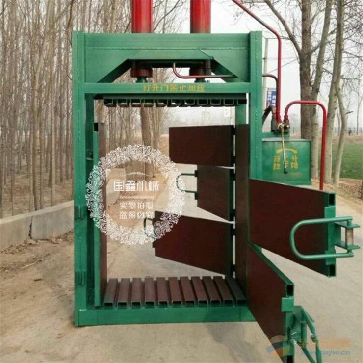 蚌埠废钢液压金属打包机 长期质保废纸打包机