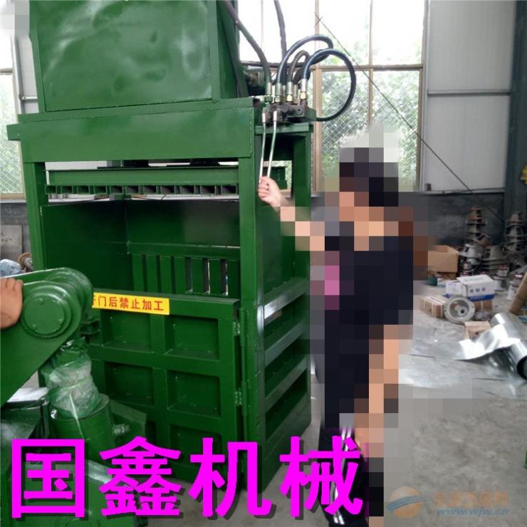 阳江20吨服装棉花压缩打包机 全自动棉花废纸废铁打包机