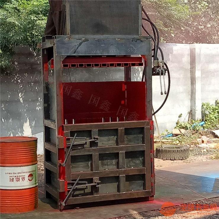 羊毛液压打包机 10吨废纸箱打包机报价 废纸打包机厂家直销