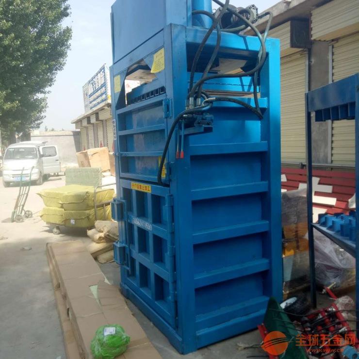 厂家直销废纸纸箱液压打包机 新和县