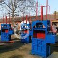 齐齐哈尔废金属液压打包机价格哪里好