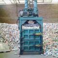 建德直销80吨废纸箱液压打包机 立式液压打包机