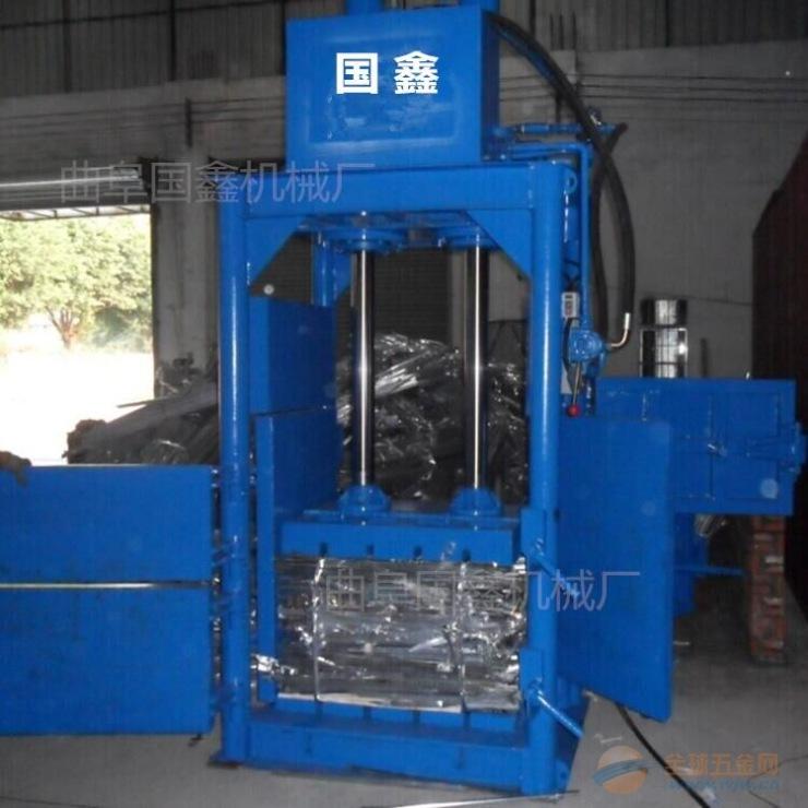 龙里县废金属边角料立式液压打包机 废钢废料头铝屑打包