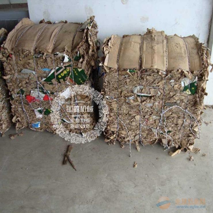 20吨液压打包机红花岗区瓶子废铁废纸压缩机