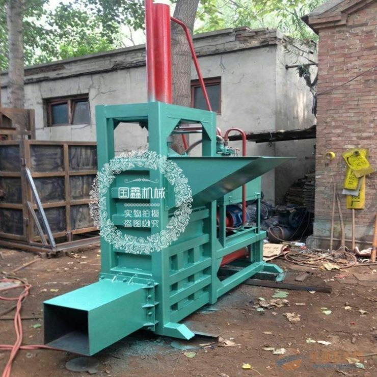 平塘县液压废纸压包机 打包机生产厂家
