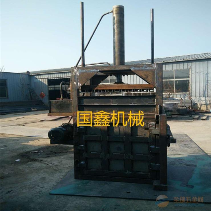 独山县秸秆牧草打包机广州立式打包机