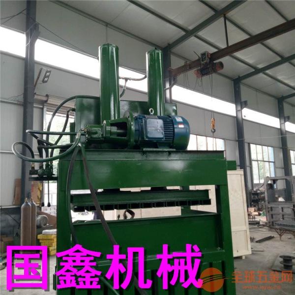 横 县塑料瓶打包机厂家 立式耐磨金属液压打包机