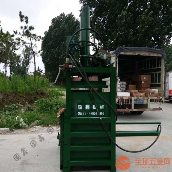 平武县塑料瓶立式液压打包机 废纸杂物打包机
