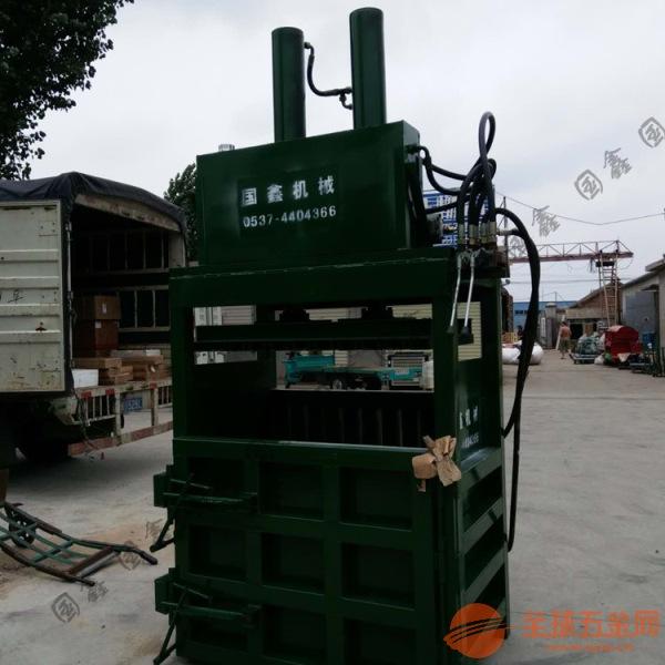 罗甸县工业废铁屑打包机 厂家销售