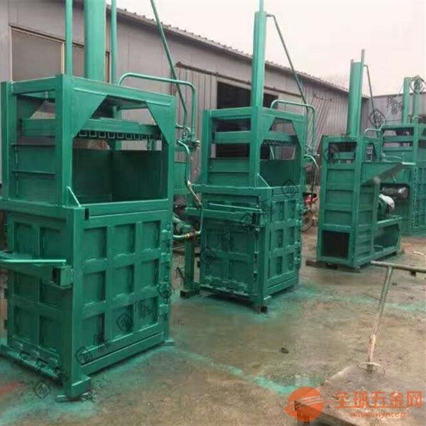 衢县立式液压易拉罐打包机 60吨液压打包机