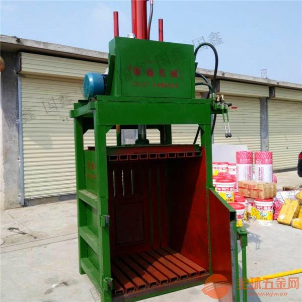 边角料液压打包机 云岩区编织袋废品液压打包机生产厂家