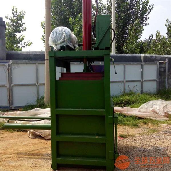 政和县废刨花料压块机液压秸秆打包机设备