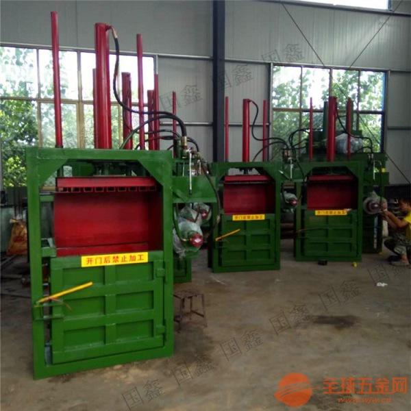 隆安县塑料瓶打包机、专业定做50-60吨