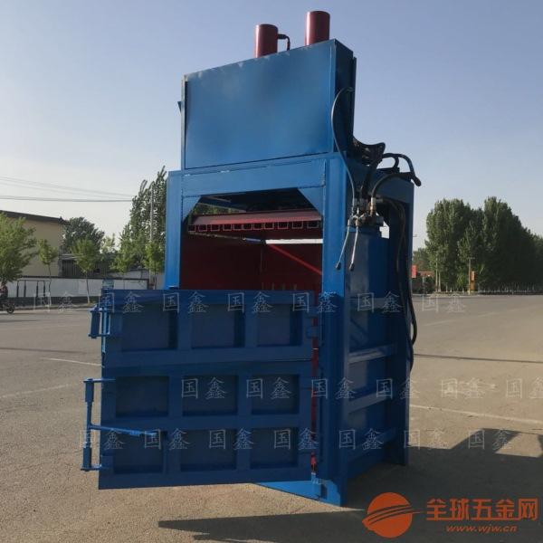 鱼峰区液压秸秆打包机设备废纸箱废铁桶打包机
