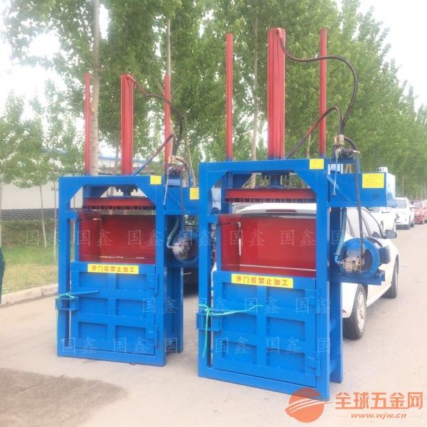 开化县金属碎料液压打包机30吨液压打包机