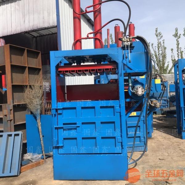 30吨立式废纸打包机 武汉10吨易拉罐打包机