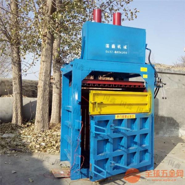 60吨液压打包机绥德县废钢废料头铝屑打包机
