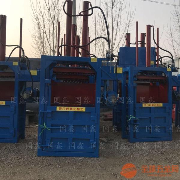 威海 液压多用途打包机厂家批发 废纸液压打包机